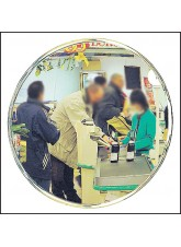 Security Surveillance Safety Mirror - 400mm Diameter
